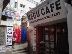 メグ カフェ
