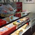 写真:崎陽軒 松屋浅草店
