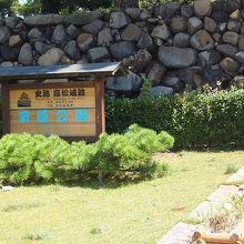 玉藻公園の入口付近です。