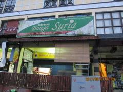 レストラン ブンガ スリア