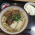 写真:紀乃川