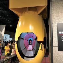 長崎に投下された原爆『ファットマン』の模型内部。