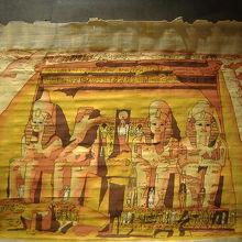 パピルスは、エジプトで買っておきたい定番お土産の一つです。