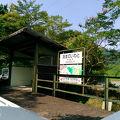 写真:天岩戸駅
