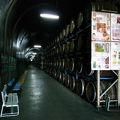 写真:高千穂トンネル