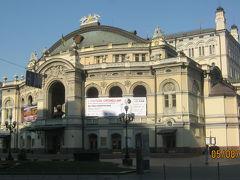 国立オペラ劇場
