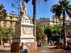アルマス広場 (サンティアゴ)