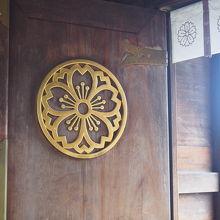 桜の紋の神社