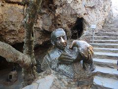 スタークフォンテン、スワートクランズ、クロムドライの人類化石遺跡群及び周辺地域