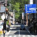写真:永平寺門前