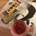 写真:松風庵 かねすえ 丸亀町壱番街店