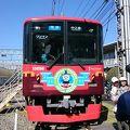 写真:京阪電気鉄道 寝屋川車両工場