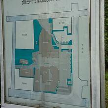 弘前城公園に隣接