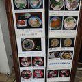 写真:福寿司