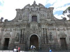 ラ コンパニーア デ へスス教会