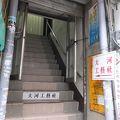 写真:大河工芸社
