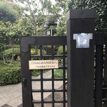 横山家の内蔵を移築