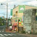 写真:モスバーガー 屋久島安房店