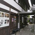 写真:八幡堀石畳の小路