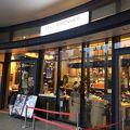 写真:MAX BRENNER CHOCOLATE BAR 東京ソラマチ店