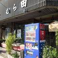 写真:茶店笹や