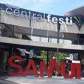 写真:セントラル フェスティバル サムイ