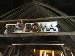 ボマ レストラン