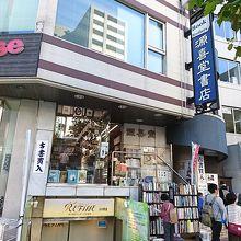 神田小川町の古書店