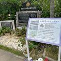 写真:積徳高等女学校慰霊之碑