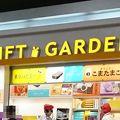 写真:ギフトガーデン ディラ大宮店