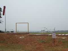 ザンベジ ヘリコプター
