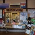 写真:珠洲市観光協会