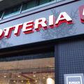 写真:ロッテリア (鍾路3街店)