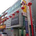 写真:釜山外国人サービスセンター