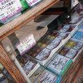 写真:小池菓子舗