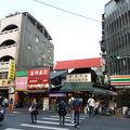 写真:東三水街市場 (新富市場)