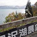 写真:かたまえ山展望台
