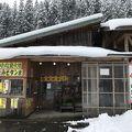 写真:長四郎  森の駅店