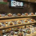 写真:とんかつ和幸 セレオ甲府店