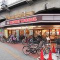 写真:ミスタードーナツ 小阪ショップ