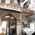 写真:長岡京市観光案内所