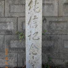 愛媛県川之江市 国道11号線にある 「純信堂」