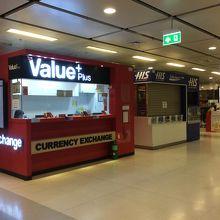 スーパーリッチ、スワンナプーム空港店と日本円のレートは同じだった