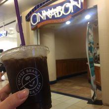 コーヒーリーフのアイスコーヒーと