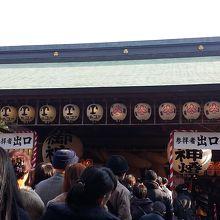 毎年恒例 博多の正月