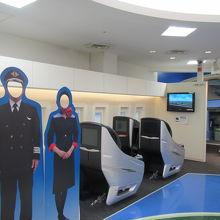仙台中心部から14、5kmの海に近い空港