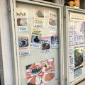 写真:ヨシカミ 浅草店