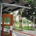 写真:建成公園