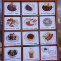 写真:上野動物園 西園食堂