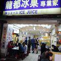 写真:龍都冰菓専業家(ロンドゥーピングォヂュアンイェジア)